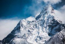 """Photo of """"Perché lassù"""", il più grande enigma dell'alpinismo"""