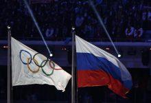 Photo of Doping di Stato, atleti russi banditi dalle Olimpiadi di Tokyo 2020