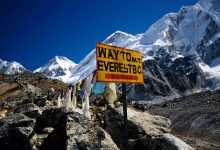 Photo of Everest, un positivo al Covid-19 al campo base
