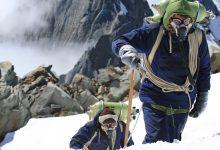 """Photo of """"Beyond the Edge"""". Il film sulla prima ascensione dell'Everest"""
