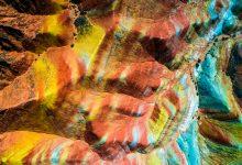 Photo of Alla scoperta delle montagne più colorate del mondo