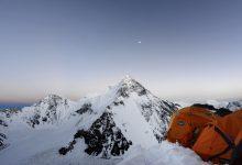"""Photo of """"Siamo in cima!"""". Una mostra virtuale dedicata al K2 e al popolo pakistano"""