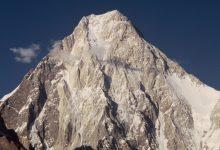 Photo of Gasherbrum IV