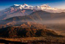 Photo of Qual è l'altezza massima di una montagna sulla Terra?
