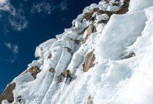 Photo of Due nuove vie in Cordillera Blanca