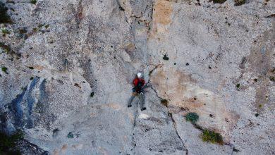 Photo of L'attrezzatura e come scegliere la via da salire – Video tutorial arrampicata avanzata – Episodio 2
